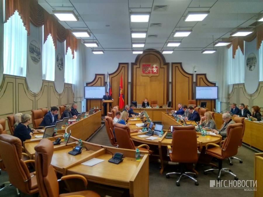 Доходы ирасходы бюджета Оренбургской области увеличены на1,5 млрд руб.