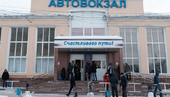 Нет охраны и условий для инвалидов: на пермском автовокзале нашли нарушения