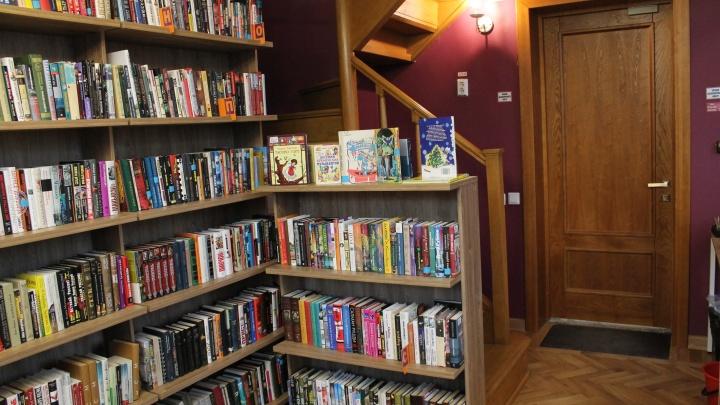 Не прошло и 120 лет: в челябинской Публичке разрешили брать книги на дом