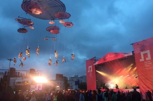Город уже соскучился по фестивалю уличных театров