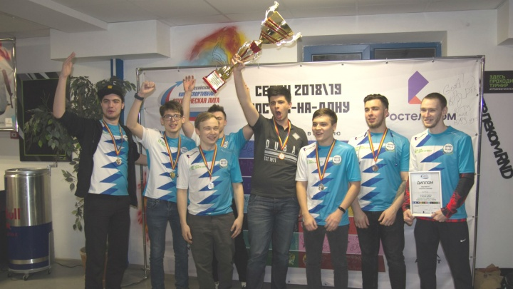 Ростелеком выступил генеральным партнером Ростовской киберспортивной студенческой