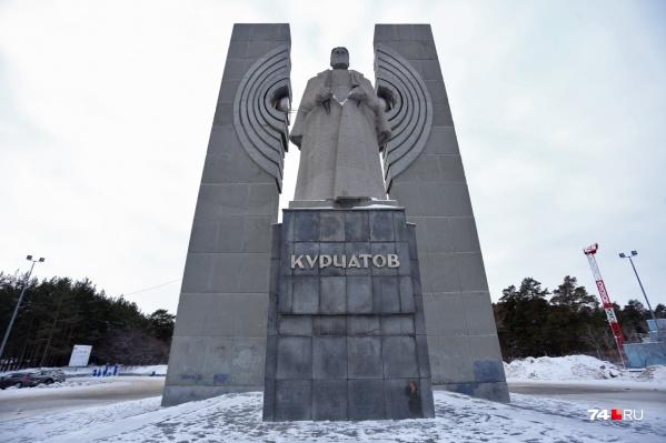 На ремонт памятника Игорю Курчатову потратят 11 миллионов рублей