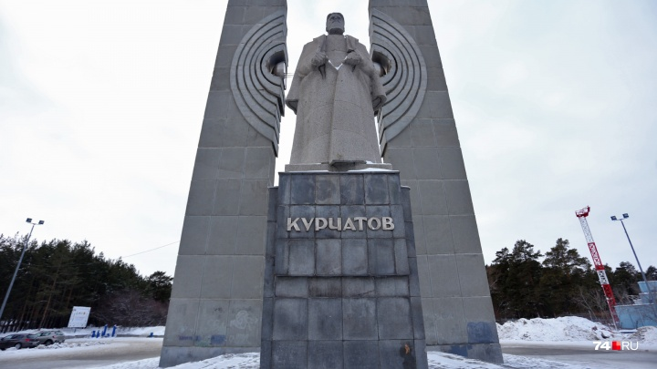 Стало известно, кто и за сколько отремонтирует памятник Игорю Курчатову в Челябинске