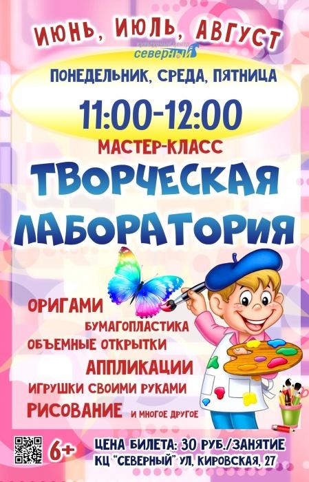 Фонарики на воде, краски в воздухе и волшебные шары в руках: куда пойти на выходных в Архангельске