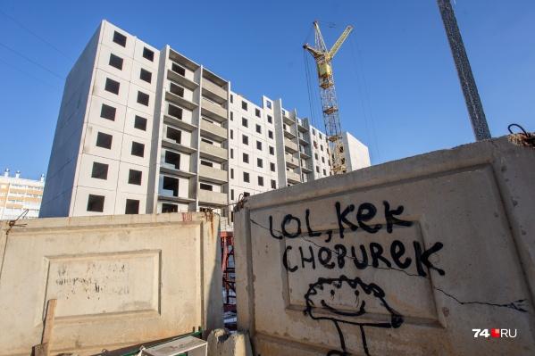 Администрация Челябинска проинвестировала стройку в Чурилово