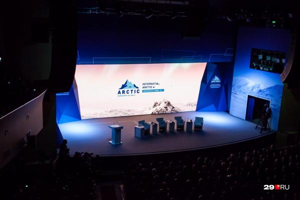 Вместо форума в Архангельске могут пройти другие мероприятия. Например, выездное заседание ассоциации полярников