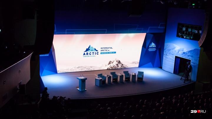 В правительстве Архангельской области переезд арктик-форума сравнили с подводной лодкой