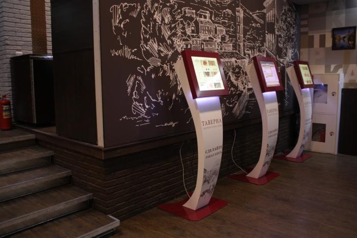 Терминалы самообслуживания в ресторане «Таверна»