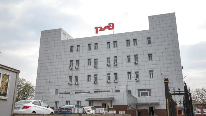 В Ростове на сотрудника РЖД завели уголовное дело. Он «подарил» подрядчику 1,5 миллиарда рублей