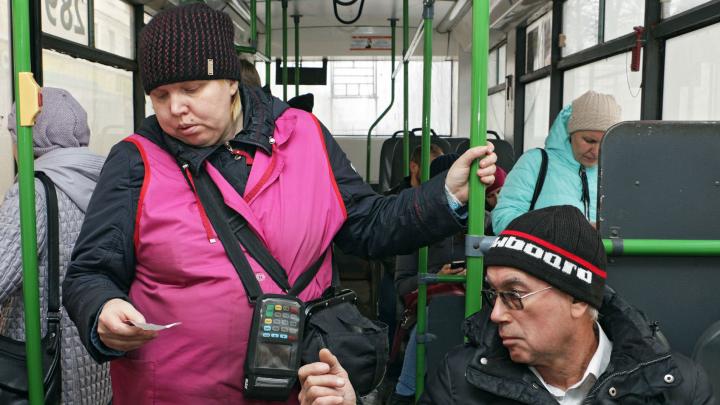 Стоимость проезда в Перми может вырасти до 26 рублей в ближайшее время