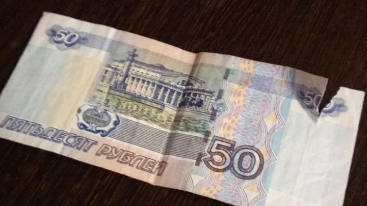 «Высадил больную в мороз»: в Магнитогорске кондуктор не принял у школьницы надорванную купюру