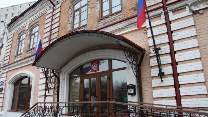 Исторический фасад здания, где находится пермская приемная Президента России, отреставрируют