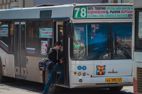 Сотрудники ГИБДД проверили4649 автобусов в Ростовской области