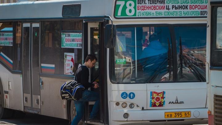В Ростовской области оштрафовали 1775 водителей автобусов
