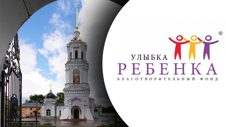 Нижегородский фонд «Улыбка ребёнка» растратил 45 миллионов рублей якобы на ремонт храма