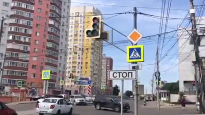 После смертельного ДТП власти изменили работу светофоров на пересечении Солнечной и Губанова