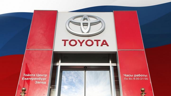 Toyota отметила 15-летие в России: официальный дилерский центр на Металлургов, 60 поздравил снижением цен
