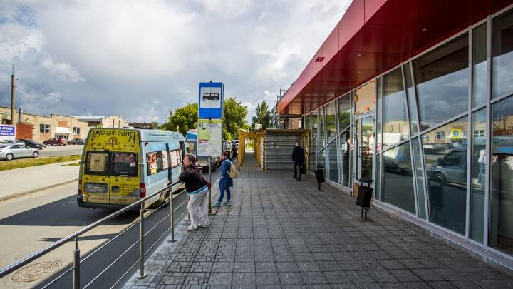 Автовокзал на «Стрижах» закрыли для пассажиров до конца осени