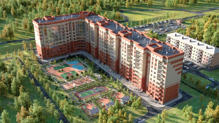 Последний шанс успеть: заканчивается строительство ЖК с большими квартирами от 12 127 рублей в месяц