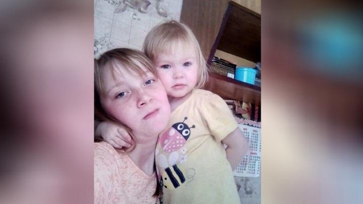 На Урале пропали девочка-подросток и трехлетняя малышка, которые поехали в гости к тете