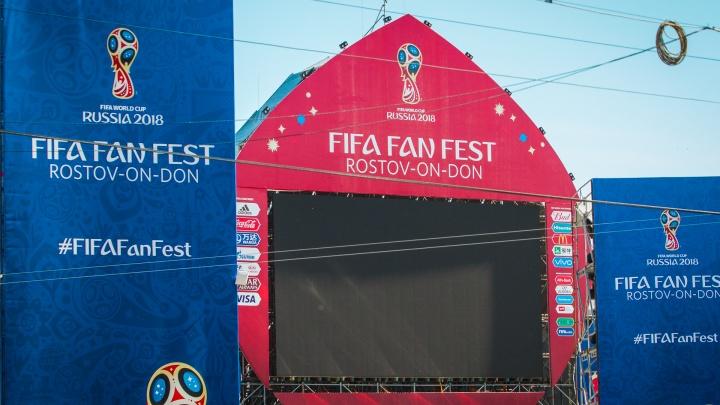 Большой экран фестиваля болельщиков с Театральной площади перенесут на «Ростов Арену»