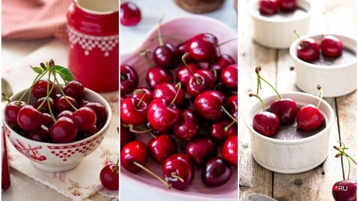 Где в Тюмени черешня вкуснее? А дешевле? Дегустируем ягоды и выносим честный вердикт