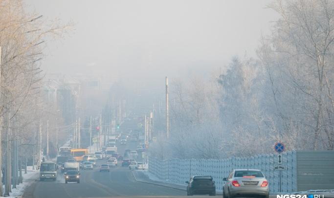Плохой воздух задержится в Красноярске до вечера вторника