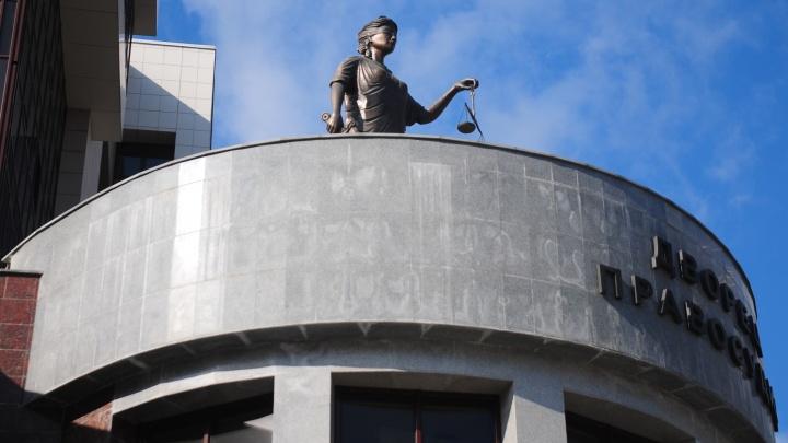 Глава питерской фирмы, которая в 90-е кинула екатеринбуржцев, избежал наказания