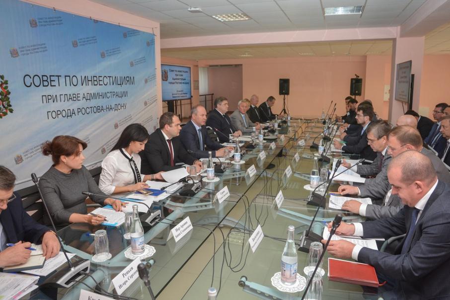 Инвесторы «бегут» из Ростова из-за цен на землю