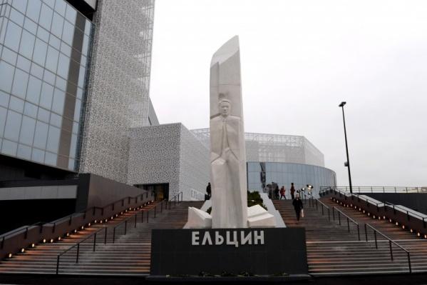 Лидер российских коммунистов резко высказался о Ельцин-центре