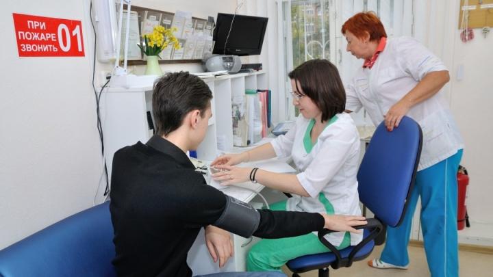 Екатеринбуржцев зовут пройти бесплатное обследование на рак. Публикуем список поликлиник