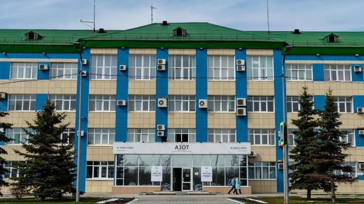 Арестованы три сотрудника завода «Азот» в Березниках, где при взрыве погибли рабочие