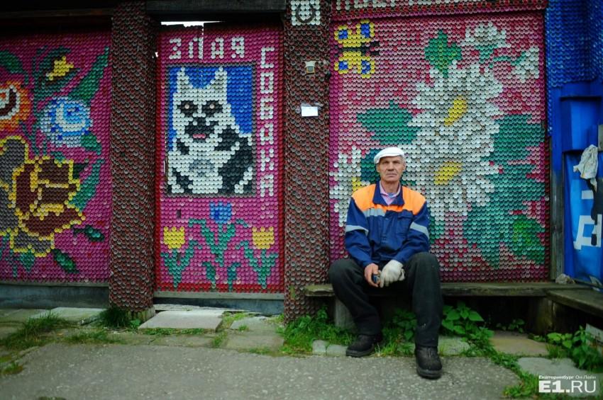 Дизайн Анатолия Комлева скорее рекламирует собаку, чем отпугивает хулиганов