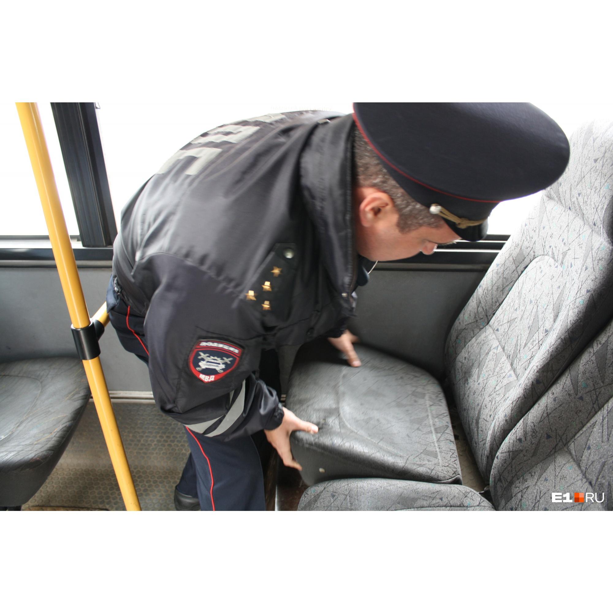 Когда полицейский решил проверить сиденья, с удивлением обнаружил, что они не привинчены