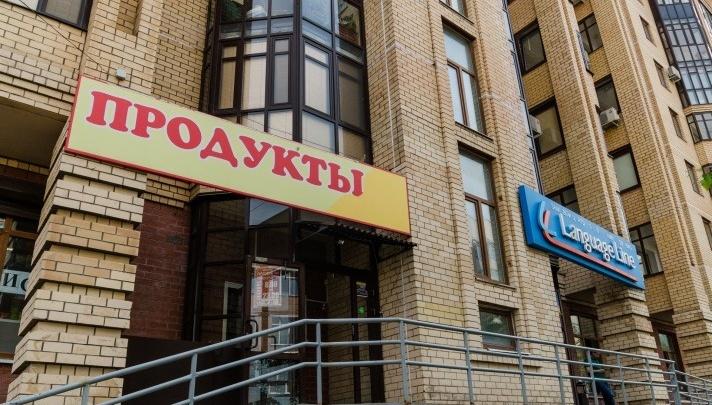 В Перми в День защиты детей запретят продажу алкоголя в магазинах
