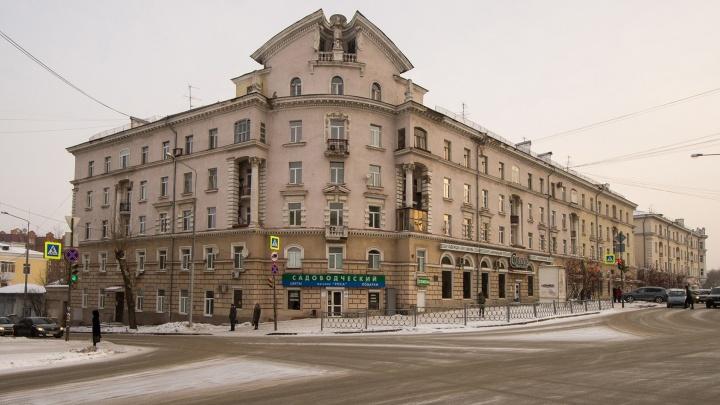 Дом с крышей в виде немецкой фуражки, который строили пленные: легенды и байки пятиэтажки на ВИЗ-бульваре