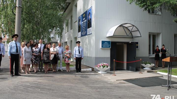 Йога под звуки гонга: в Челябинске открыли бесплатный центр реабилитации для наркоманов