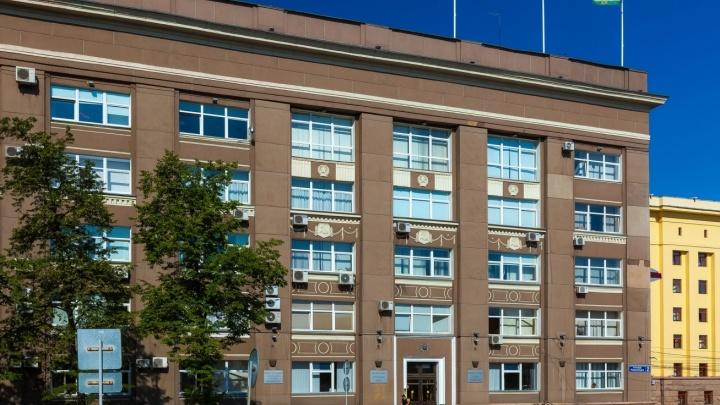 В челябинской мэрии назначили председателя комитета по имуществу и земельным отношениям