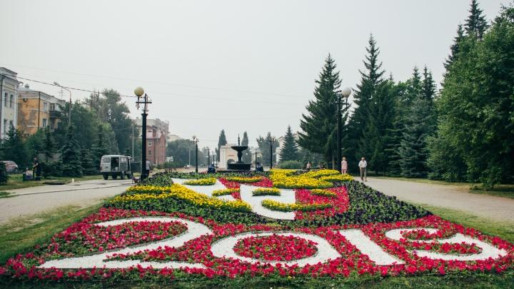 Подготовка–303: смотрим, как центр Омска преображают ко Дню города