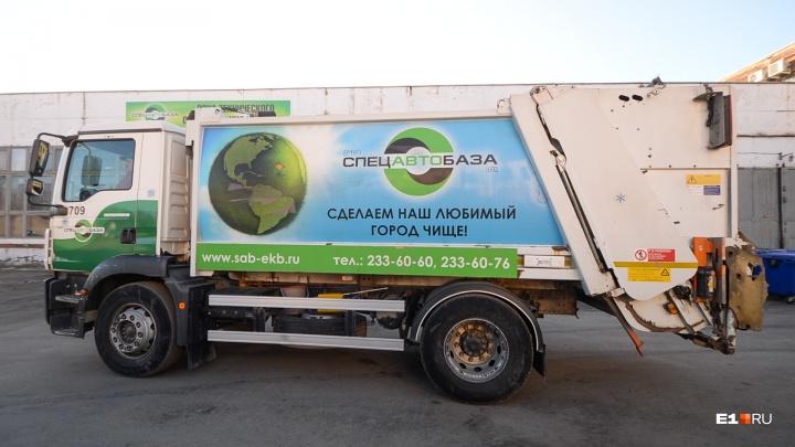 «Договоров нет, а счета выставили»: екатеринбуржцы из частного сектора возмутились уборкой мусора