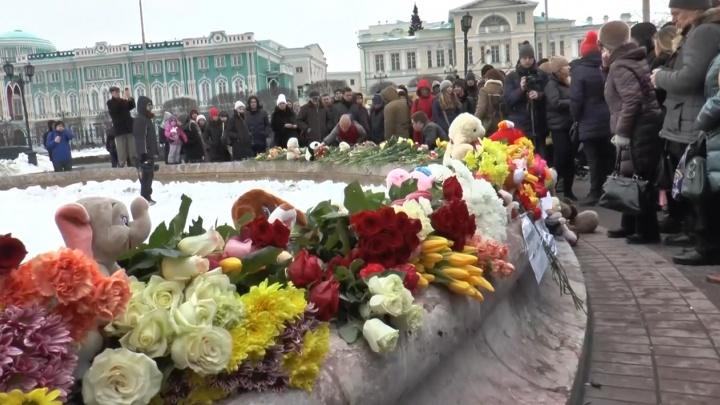 Екатеринбург скорбит вместе с Кемерово: на площади Труда прошла акция памяти