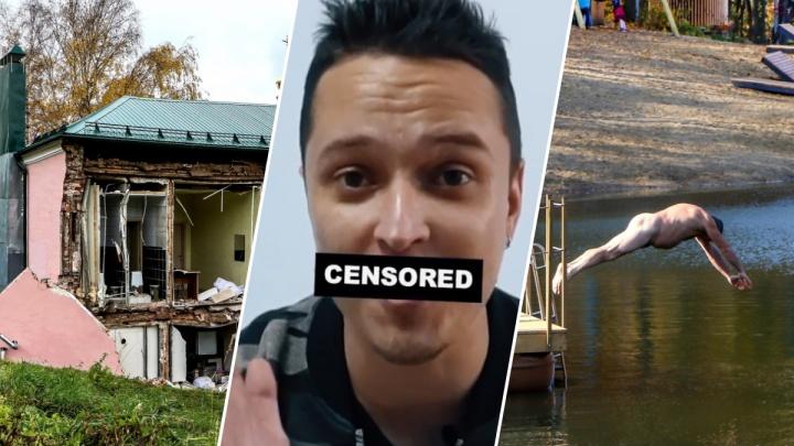 Дичь недели: рухнувшие стены, необъятные нижегородские лужи и голые мужики