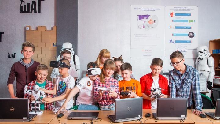Как провести новогодние каникулы весело и с пользой для ребенка: осваиваем профессии будущего