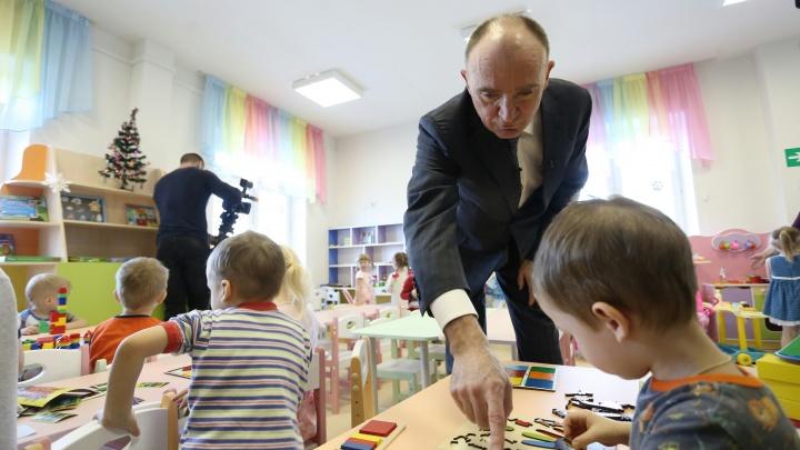 Классы с планшетами и кабинеты для релакса: в Челябинске открыли два новых детсада