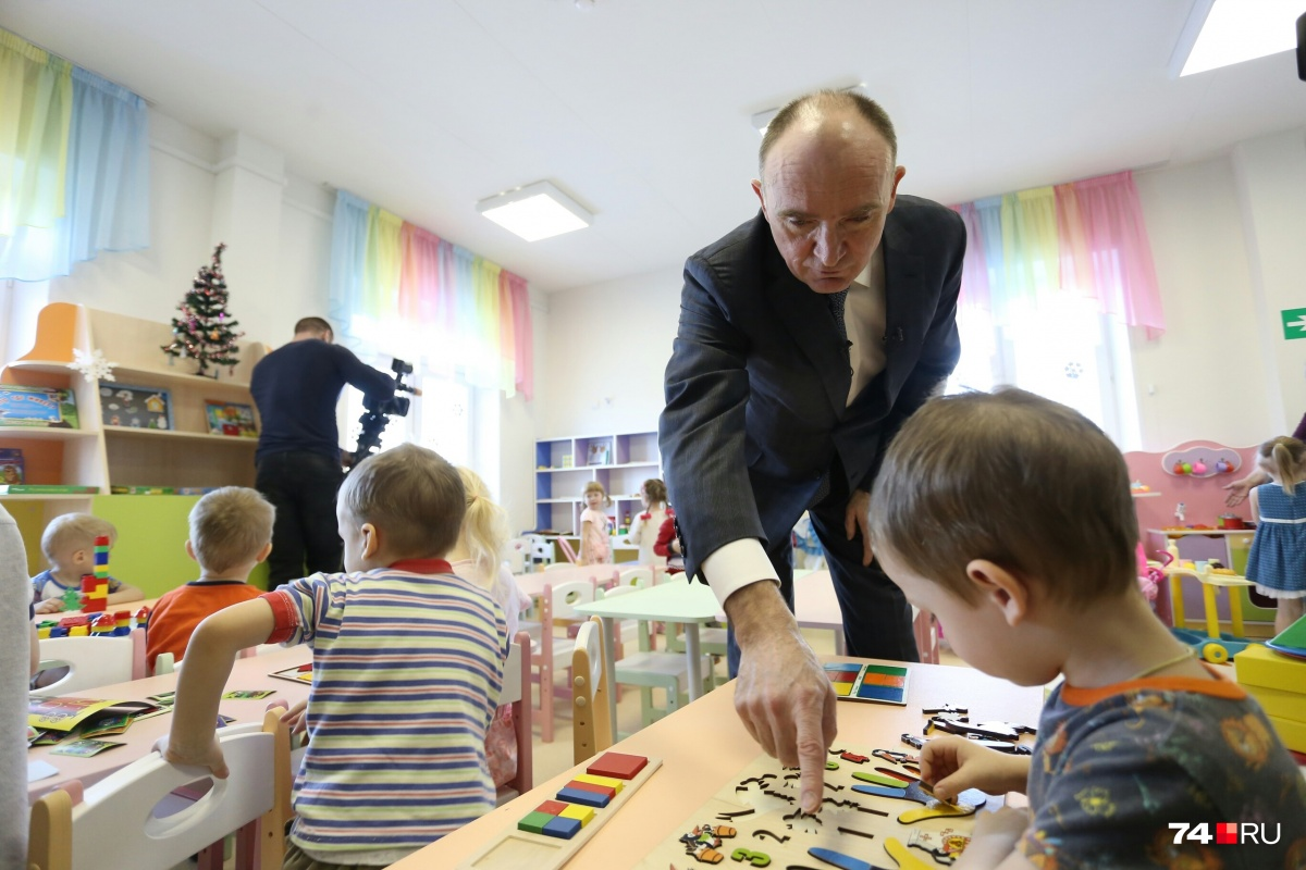 Губернатор Челябинской области Борис Дубровский поиграл в воспитателя