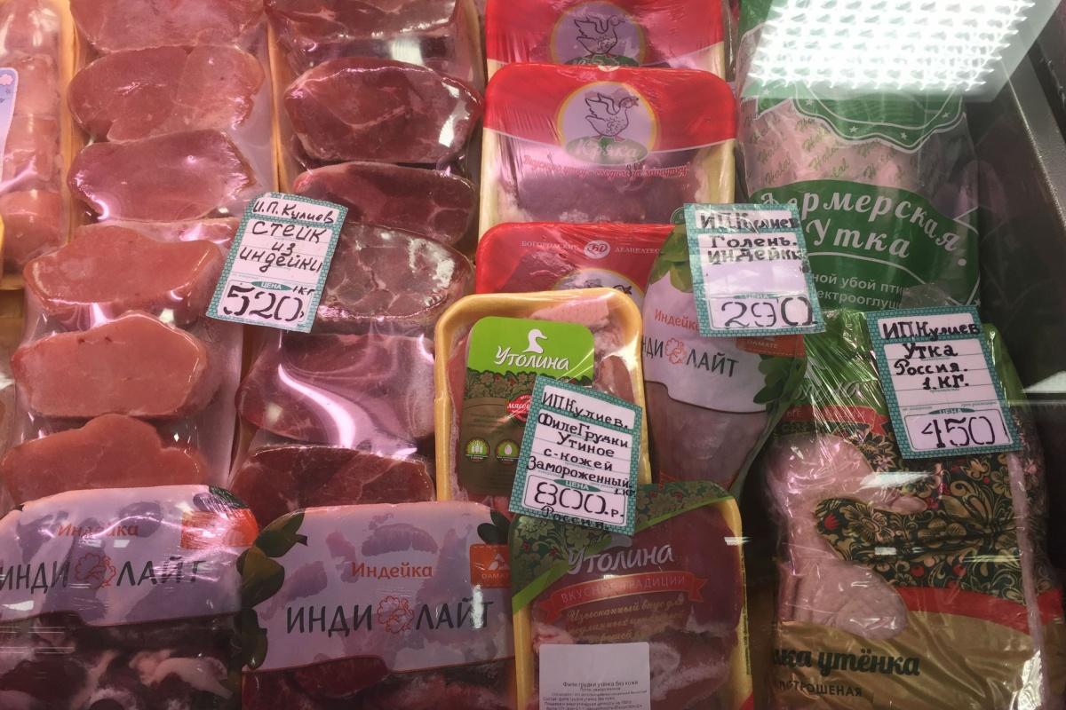 В компании «Утиные фермы» мечтают поставлять продукцию во Владивосток, где филе утки стоит 800 рублей