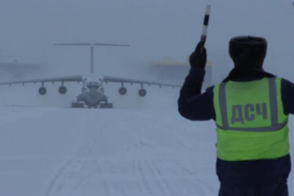 Самолёт с военными приземлился в Новосибирске 23 декабря