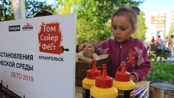 Марфин дом, пришло твое время: в Архангельске открылся фестиваль восстановления исторической среды