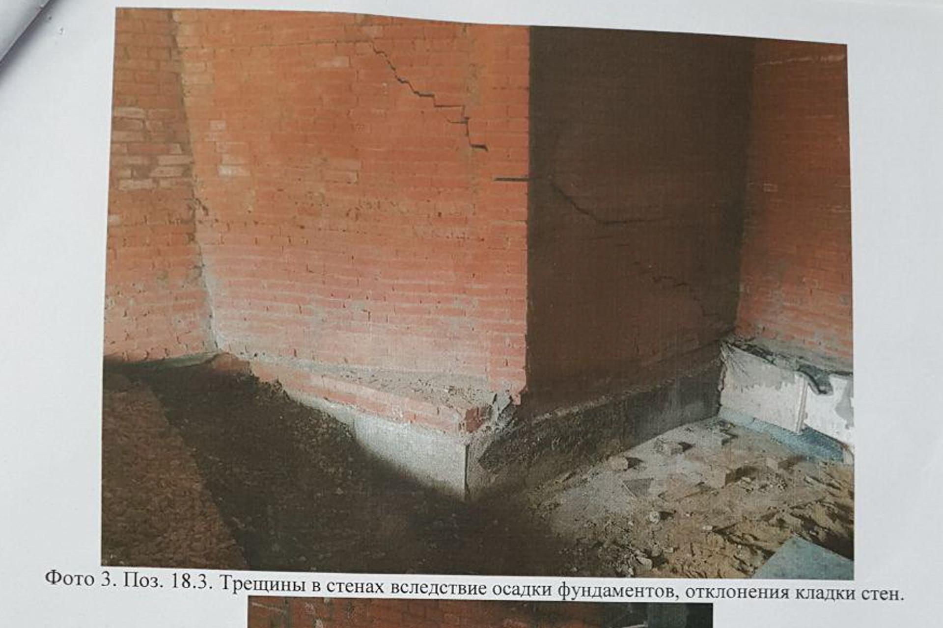 Фундамент здания «Южноамериканские животные» просел из-за промораживания основания зимой