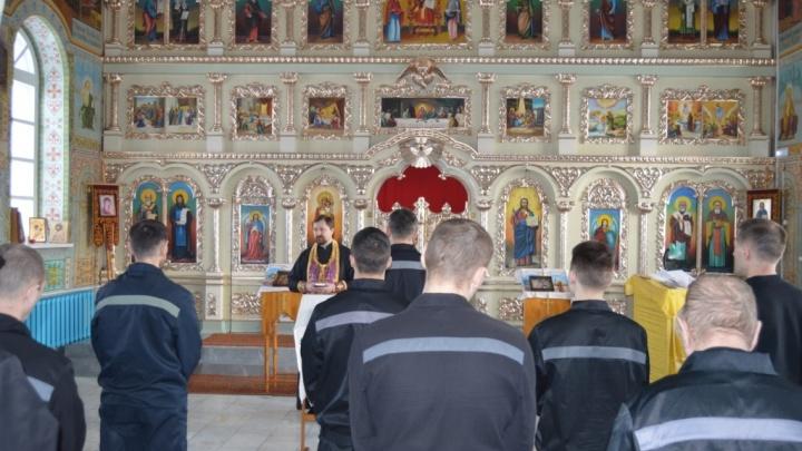 Работники УФСИН Архангельской области узнали, чем для заключенных опасна псевдорелигия